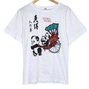 Deadstock vintage souvenir Hong Kong panda shirt